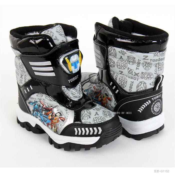 boots_tobot_g1152